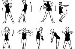 Примерный комплекс лечебной гимнастики при диабете